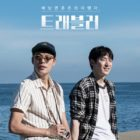 Lee Je Hoon And Ryu Jun Yeol Reflect On Their Careers And Acting
