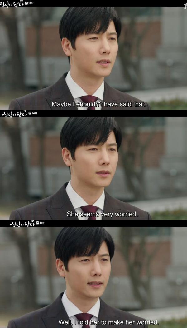 Kim Se Won