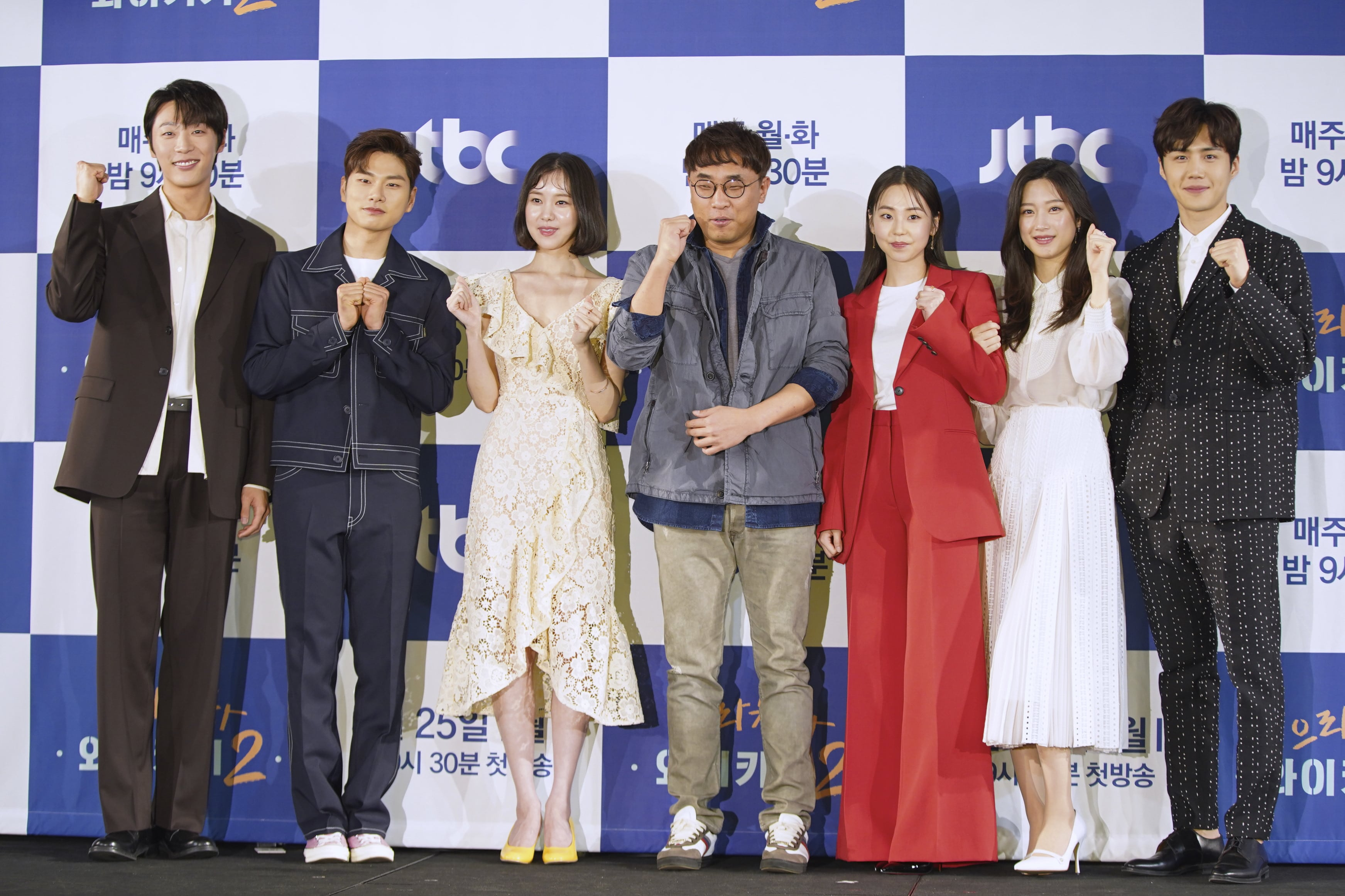 """Son Seung Won: Exclusive: """"Welcome To Waikiki 2"""" Cast Talks About New"""
