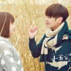 "Not Your Average Melo: Reasons To Watch C-Drama ""Fifteen Years Of Waiting For Migratory Birds"""