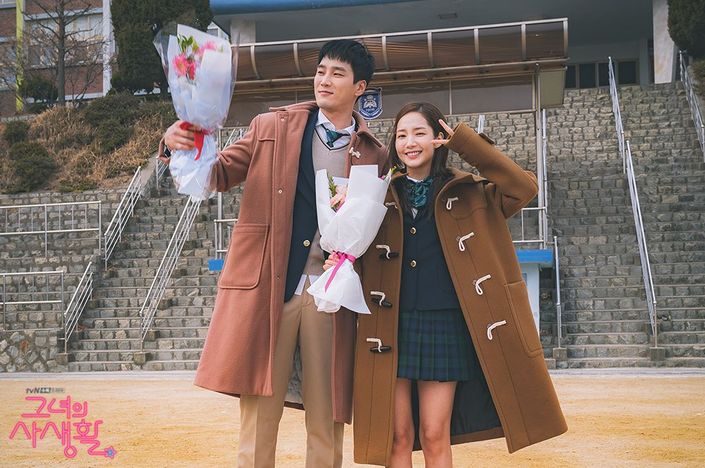 Park Min Young looks adorable in a school uniform!