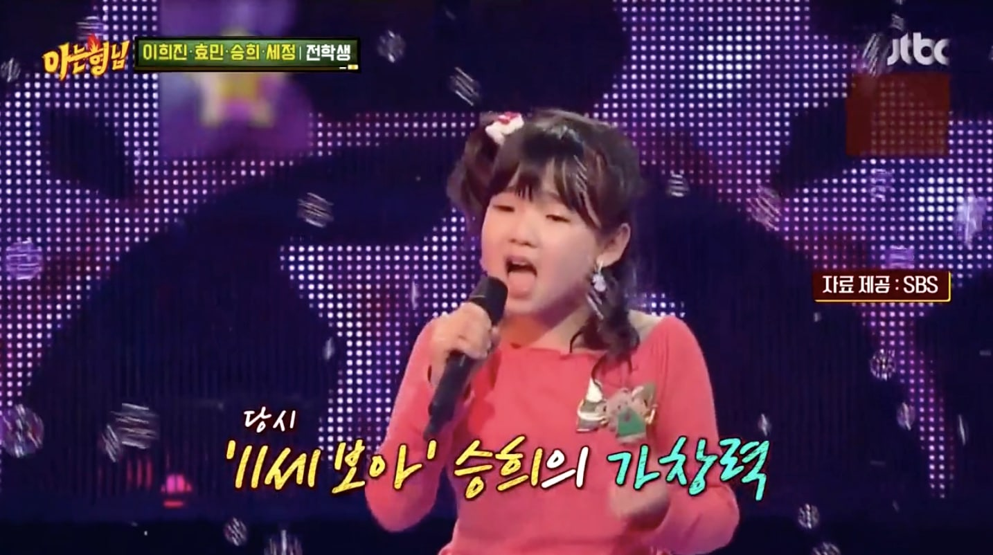 Kang Ho Dong Fondly Recalls Oh My Girl's Seunghee's Days As