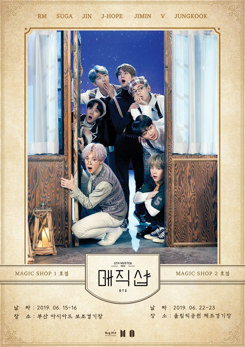 "BTS (Bangtan Boys) >> Album ""The Beautiful Moment in Life: The Notes"" - Página 20 Bts-magic-shop"