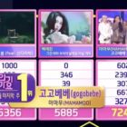 """Watch: MAMAMOO Takes 7th Win For """"Gogobebe"""" On SBS's """"Inkigayo""""; Performances By PENTAGON, Stray Kids, KARD, And More"""