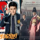 """""""My Fellow Citizens"""" And """"Haechi"""" Go Head-To-Head In Monday-Tuesday Ratings Battle"""