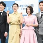 """""""Beautiful World"""" Cast And PD Talk About Difficult Topic Of School Violence And Comparison To """"SKY Castle"""""""