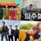 55th Baeksang Arts Awards Reveals Nominees For Film Categories
