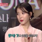 """IU Reveals Which """"Persona"""" Film Was The Most Fun To Shoot"""