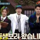 """Watch: Block B's B-Bomb And U-Kwon Support P.O As Guests On """"Amazing Saturday"""""""