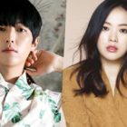 """Lee Yoo Jin Confirmed To Join Chun Woo Hee In Upcoming Drama """"Melo Is My Nature"""""""