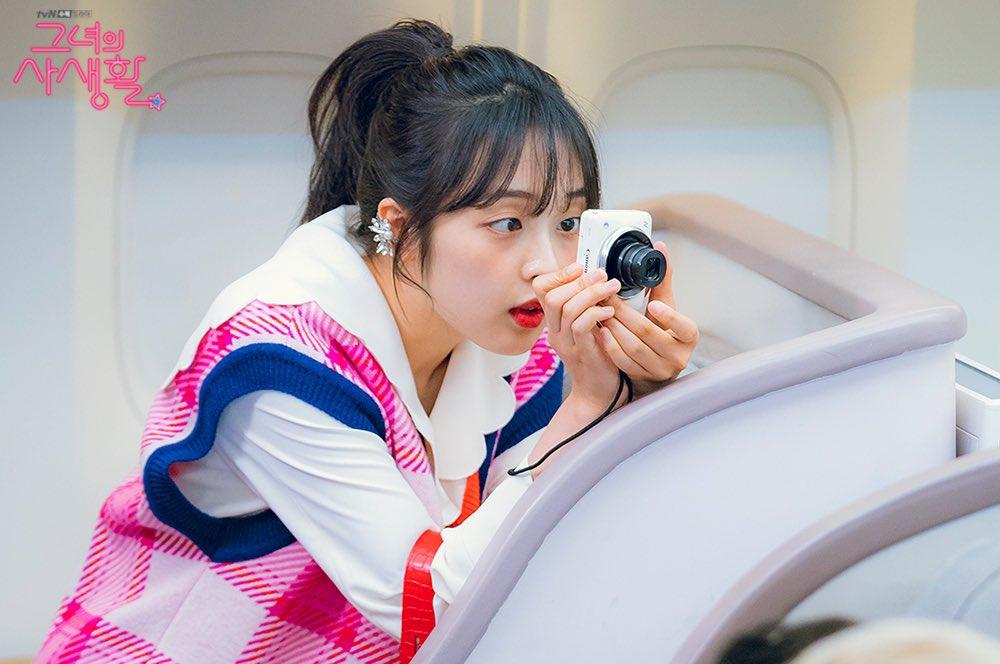 """tVN released photos Kim Bo Ra in """"Her Private Life."""""""