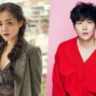 Moon Geun Young Confirmed To Star Alongside Kim Seon Ho In Upcoming Investigative Drama