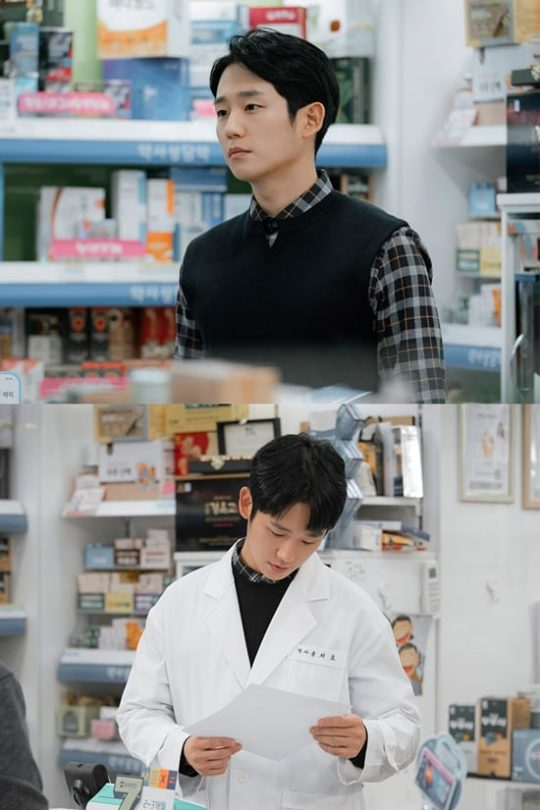 jung-hae-in-spring-night-540x810.jpg