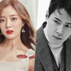 Lee Se Young And Lee Kyu Hyung Confirmed For Drama Ji Sung Is In Talks For