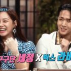 "Watch: gugudan's Kim Sejeong And VIXX's Ravi Bring Laughs As Polar Opposites In ""Amazing Saturday"" Preview"