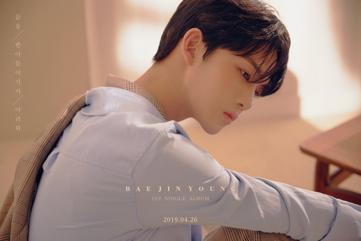 Image result for bae jinyoung solo
