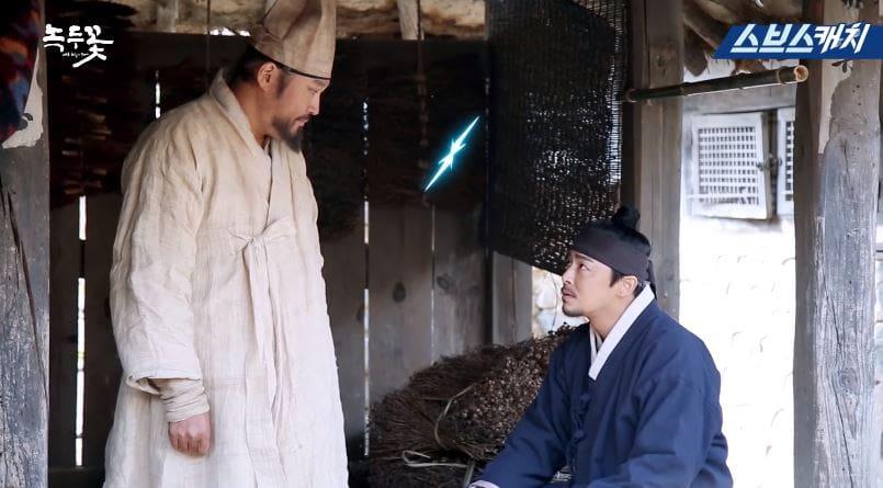 Jo-Jung-Suk-6.jpg