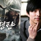 Korean Movies You'll Be Surprised Are Based On True Events