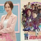 """Park Min Young And """"The Fiery Priest"""" Top Rankings For Most Buzzworthy Actors And Dramas"""