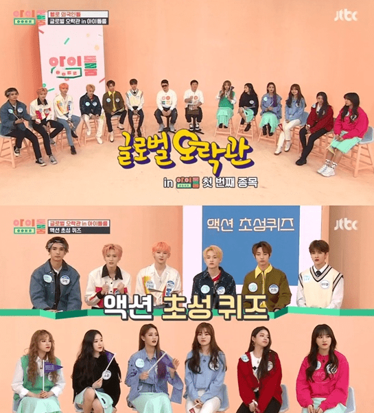 "Foreign Idols Bring The Fun To ""Idol Room"" And Share Their"