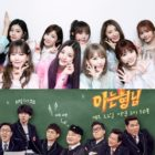 """IZ*ONE To Make First Guest Appearance On """"Ask Us Anything"""""""