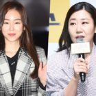Seo Hyun Jin And Ra Mi Ran In Talks For Upcoming tvN Drama