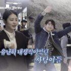 "Watch: GOT7's Jinyoung And Shin Ye Eun Are Goofy Despite Filming Serious Scenes For ""He Is Psychometric"""