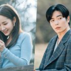 """Park Min Young Puts Her Idol Fangirl Skills Towards Photographing Kim Jae Wook In """"Her Private Life"""""""