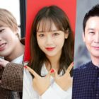 Ha Sung Woon, Choi Yoojung, Shin Dong Yup, And More To Star In New Food Variety Show