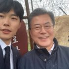 Ryu Jun Yeol Shares Photos From Event With President Moon Jae In