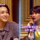 Nam Tae Hyun And Jang Do Yeon Meet Again On Variety Show In Front Of His Girlfriend Jang Jae In