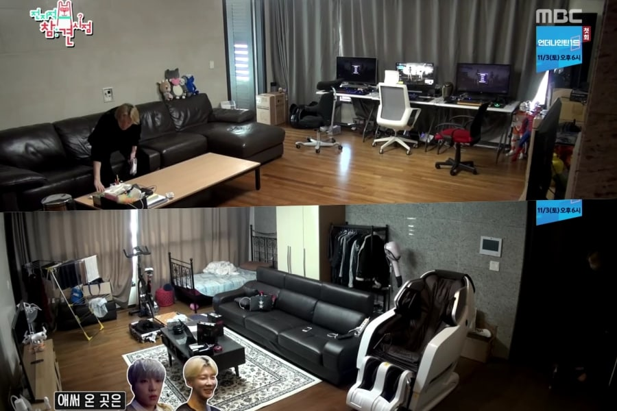 Idols Groups Who Are Living The Life In Upscale Apartments