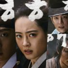 "Jung Il Woo, Go Ara, And Lead Cast Of ""Haechi"" Share Their Favorite Scenes"