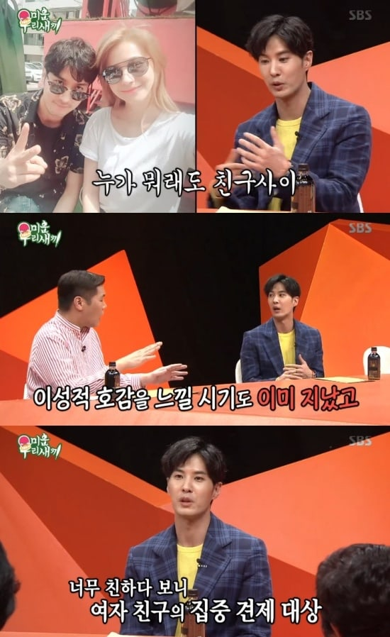 Kim Ji Suk Talks About How His Friendship With Yoo In Young Made His