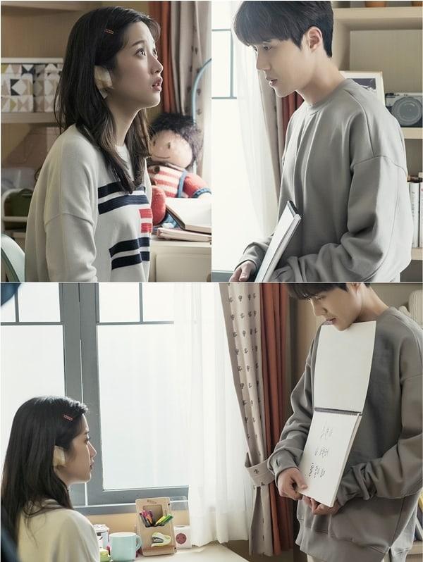 Moon-Ga-Young-Kim-Seon-Ho-2.jpg