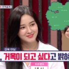 MOMOLAND's Nancy Explains Meaning Of Her New Korean Name