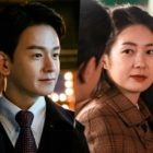 "Im Joo Hwan And Lee Yo Won Enjoy The Night Streets Of Shanghai In ""Different Dreams"""
