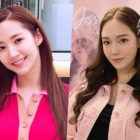 """Park Min Young And Jessica's Friendship Stays Strong As Jessica Sends Gift To Set Of """"Her Private Life"""""""
