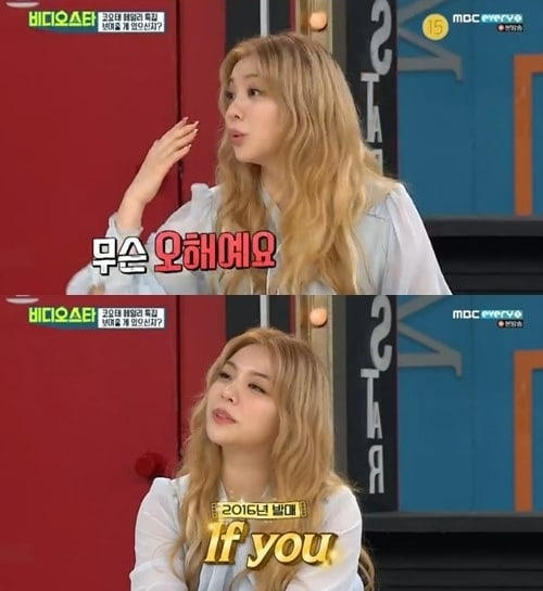 Ailee Talks About How A Cheating Ex-Boyfriend Affected Her
