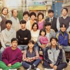 """Reply 1988"" To Be Remade By Chinese Production Company"