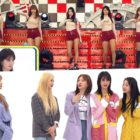 """Watch: EXID Tears Up Watching 2012 Performance Of """"Every Night,"""" Performs """"ME&YOU"""" On """"Weekly Idol"""""""