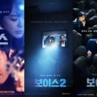 "Japanese Remake Of OCN's ""Voice"" To Air This Summer"