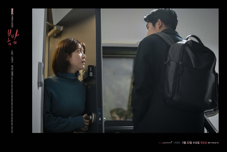 Han-Ji-Min-Jung-Hae-In1.jpg