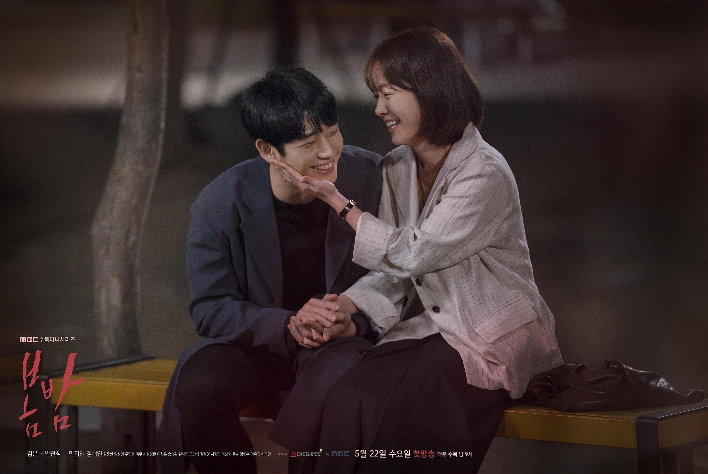 Jung-Hae-In-Han-Ji-Min-2.jpg