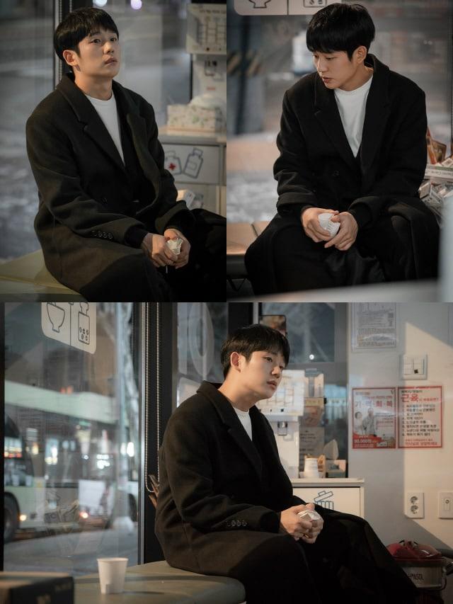 Jung-Hae-In2.jpg