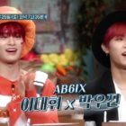 "Watch: AB6IX's Lee Dae Hwi And Park Woo Jin Are Put To The Test In Preview For ""Amazing Saturday"""