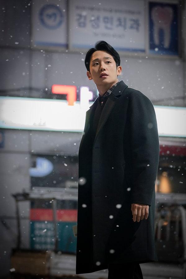 Jung-Hae-In3.jpg