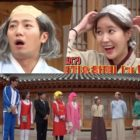 """Watch: """"Running Man"""" Cast Pays Their """"Grandparents"""" Lee Sang Yeob And Im Soo Hyang A Visit In Hilarious Preview"""