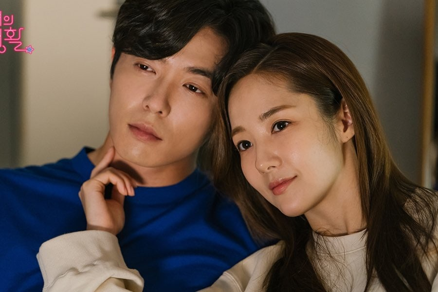 Kim-Jae-Wook-and-Park-Min-Young.jpg