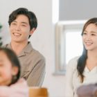 """Her Private Life,"" Kim Jae Wook, And Park Min Young Maintain Positions As Most Buzzworthy Drama And Actors"